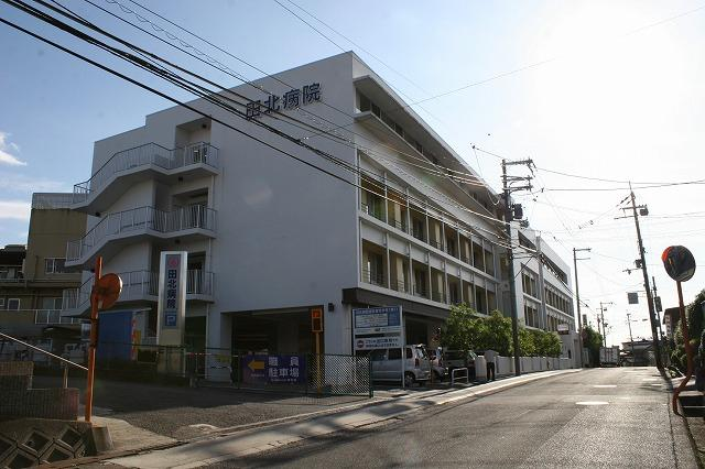 田北病院の画像