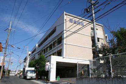 田北病院の画像2