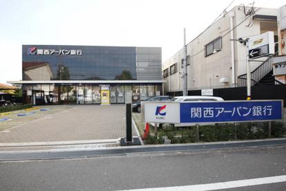 関西みらい銀行 箕面支店の画像1