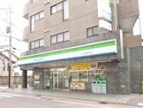 ファミリーマート あぶらや給田三丁目店