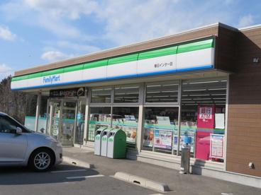 ファミリーマート七日市の画像1