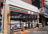 セブン−イレブン中野坂上駅西店