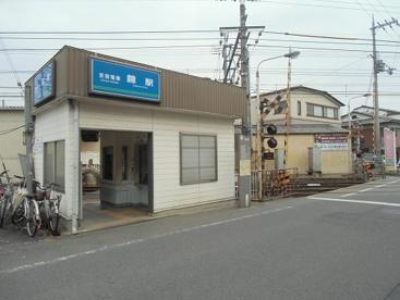 京阪錦駅の画像1