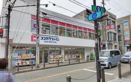 ココカラファイン ドラッグストアマルゼン箕面店の画像1