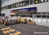 ヘルスケアセイジョー 中野中央店