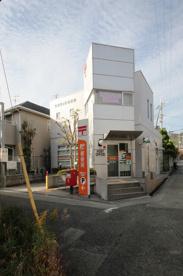 箕面桜ケ丘郵便局の画像1