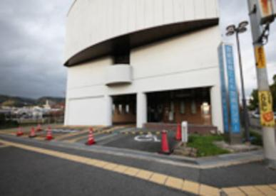 豊能広域こども急病センターの画像1