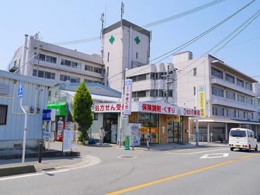 高井病院の画像3