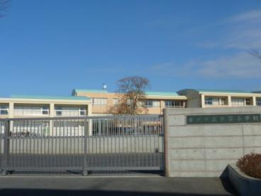水戸市立新荘小学校の画像1