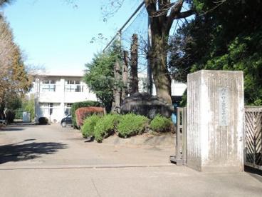 水戸市立飯富中学校の画像1