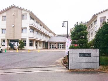 水戸市立常澄中学校の画像1