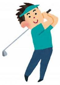 いなみゴルフセンターの画像1