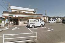 セブンイレブン厚木妻田店