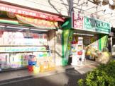 ユニバーサルドラッグ(株) 荻窪店