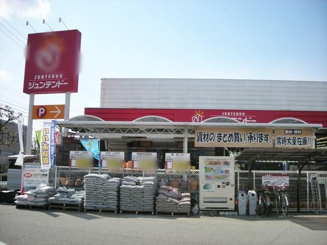 ジュンテンドー稲美店の画像