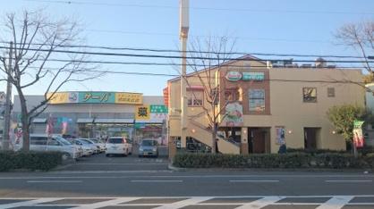 サイゼリヤ吹田末広店の画像1
