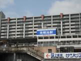 泉北高速線「光明池」駅