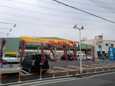 ジャパン門真北岸和田店(スギ薬局)の画像1
