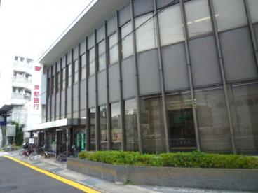 京都銀行 上桂支店の画像1