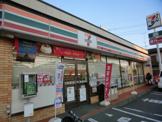 セブンイレブン三田店