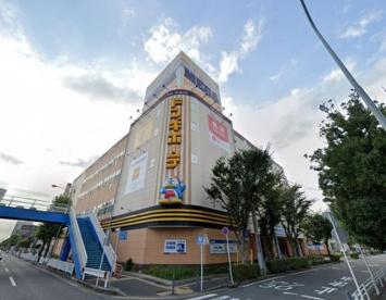 MEGAドン・キホーテ新横浜店の画像1