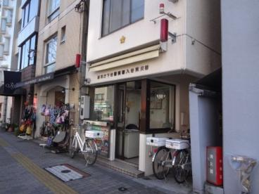 入谷東交番の画像1
