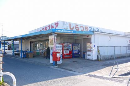 大和郡山発志院簡易郵便局の画像1