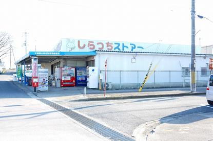 大和郡山発志院簡易郵便局の画像2