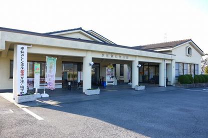 治道簡易郵便局の画像2