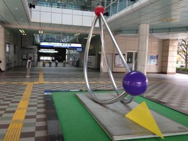 京成線「公津の杜」駅の画像2