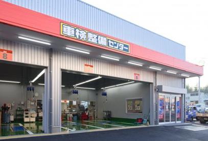 オートバックス成田店の画像5