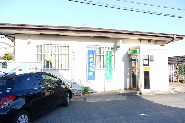 平和郵便局の画像