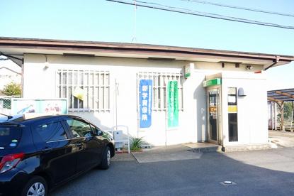 平和郵便局の画像1