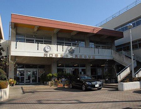 川口市立十二月田中学校の画像
