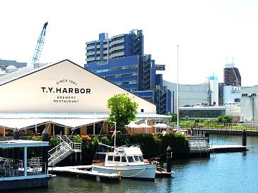 T.Y.HARBOR RIVER LOUNGE ティー・ワイ・ハーバー リバーラウンジの画像1