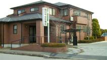 朝日中央診療所