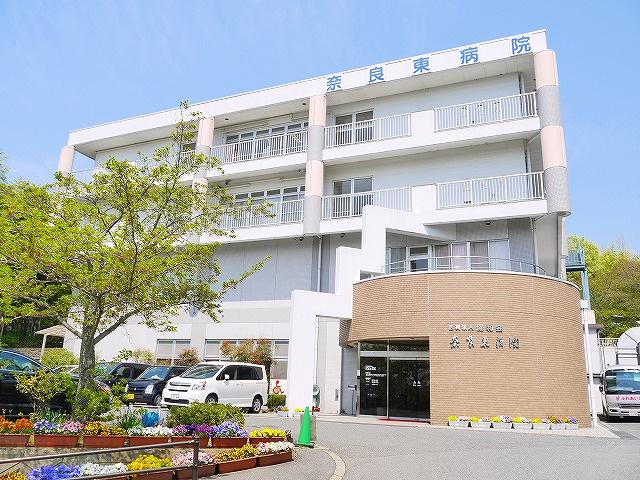 奈良東病院の画像
