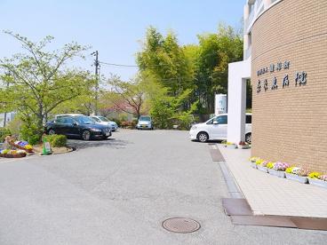奈良東病院の画像3