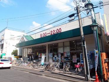 マルエツ京町店の画像1