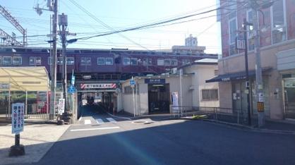 阪急京都線「相川」駅の画像1