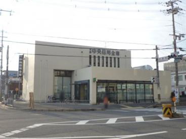 京都中央信用金庫 下津林支店の画像2