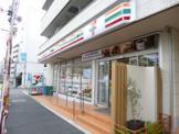 セブン−イレブン 駒場大橋店