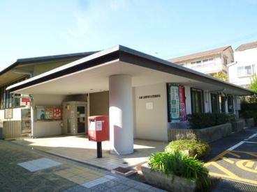 京都大原野西竹の里郵便局の画像1