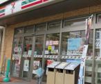 セブンイレブン 鶴見中央店