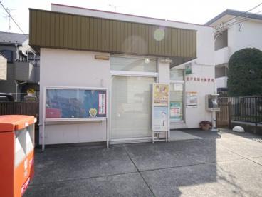 松戸胡録台郵便局の画像1