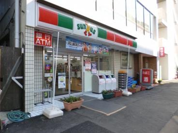 サンクス 新宿明治通り店の画像1