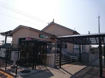 内原駅の画像2