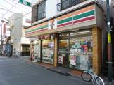 セブンイレブン 杉並和田店