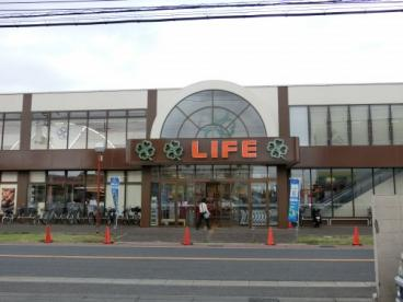 ライフ・宮野木店の画像1