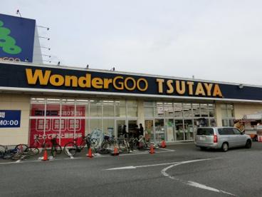 TSUTAYA大和田店の画像1